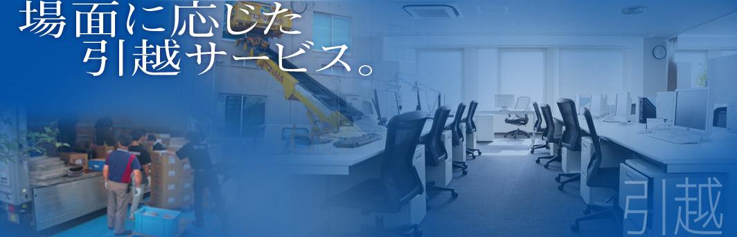 hikukoshi